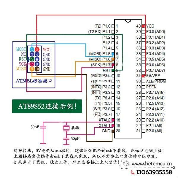 avr910 avrprog avr programmer for atmega8 atmega16 atmega8535 for