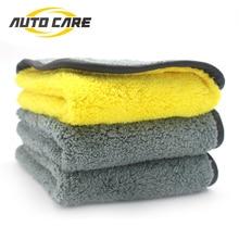 Сверхмягкое полотенце из микрофибры для мытья автомобиля 30*30 см, ткань для Сушки автомобиля, ткань для ухода за автомобилем, детальное полотенце для мытья автомобиля, не царапается