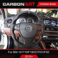 5 Series auto interiors carbon fiber steering wheel for BMW 5 series F10 F18 5 series GT 7 series F01 F02 accessaries 2015