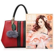 NVRENLIAN Brand Vintage Women Handbags Casual Leather Ladies Patchwork Bag Female Tote Women Messenger Bag sac a main