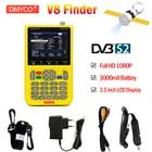 Digital Satellite Finder Meter V8 Finder HD LCD DVB-S2 SatFinder MPEG-2 MPEG-4 with 3000mA Battery Free V8 Finder FTA Sat finder