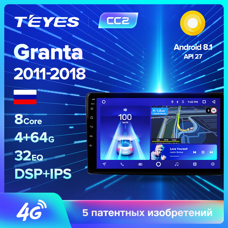 Multimedia Video-Player Navigation Car-Radio Granta Gps Android LADA 2-Din dvd Teyes Cc2 title=
