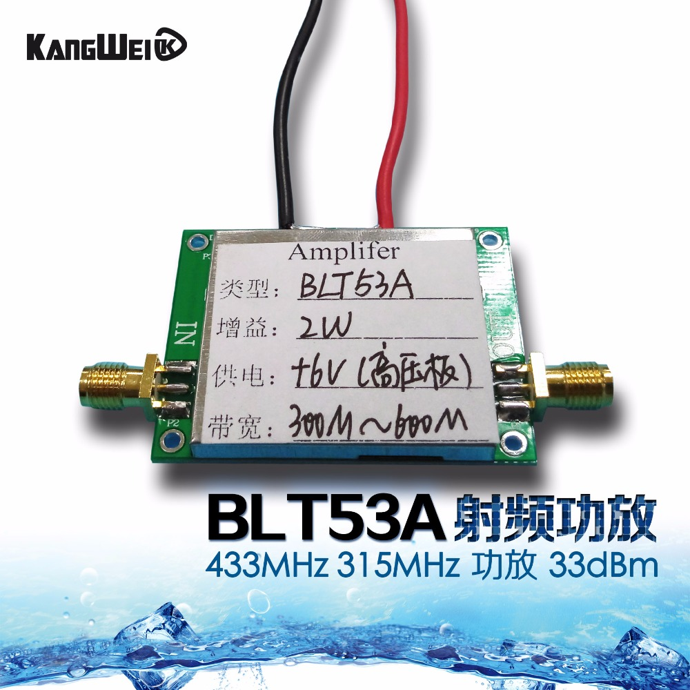BLT53A 433M RF power amplifier 2W high power with si4463, SI4432 broadband high gain free shipping 5 pcs lot si4463 b1b fmr si4463 44631b qfn48 new in stock ic