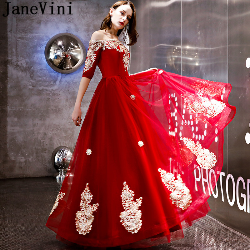 JaneVini Boat Neck Red Bridesmaid Dresses Long With Half Sleeves Gold Applique Arabic Dubai Women Wedding Party Dress Lace-Up