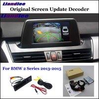 Liandlee оригинальный Экран обновление Системы для BMW 2 серии 2013 2015/реверсивный модуль + сзади Камера/HD декодирования трек окне