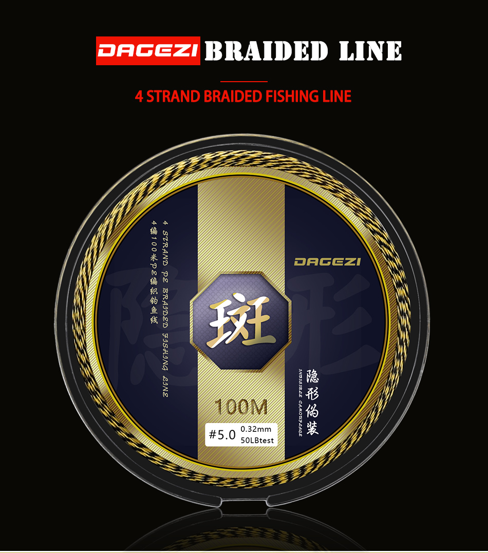 DAGEZI 100M PE Braided Fishing Line