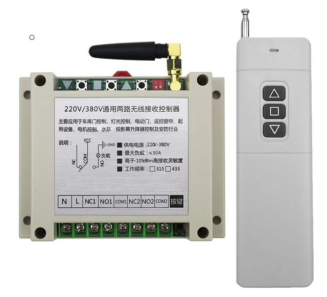 Household Quality AC 220V 380V 2 CH RF Wireless Remote Control ...