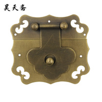 [Haotian vegetarian Chinese antique jewelry box] bronze fittings copper box buckle clasp tricolor HTN-086