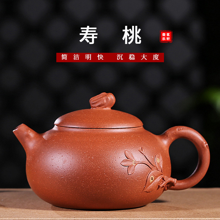 Full Manual Down Slope Mud Peach-shaped Mantou Teapot Kungfu Online Travel Tea Set Gift Infusion Of Tea Kettle WholesaleFull Manual Down Slope Mud Peach-shaped Mantou Teapot Kungfu Online Travel Tea Set Gift Infusion Of Tea Kettle Wholesale