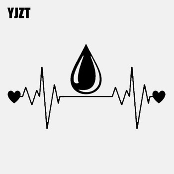 YJZT 14.6CM*7.9CM Fun Oil Heartbeat Lifeline Vinyl Black/Silver Car Sticker C22-1090 image