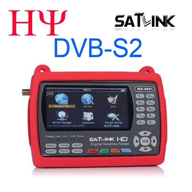 Satlink WS-6951 LCD Screen Digital Satellite Finder Lcd Display See Larger Image Satlink WS-6951 Better Than Satlink Ws-6916