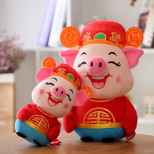 Plush Pig Stuffed Toys Plush Toy Stuffed Animals Toys For Children Birthday Gifts Lol Doll Gifts For The New Year 2019 Pig