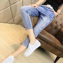 Лето мода вышивка друг женщины джинсовый шаровары обрезанная джинсы женский три четверти кросс-брюки дамы ног брюки
