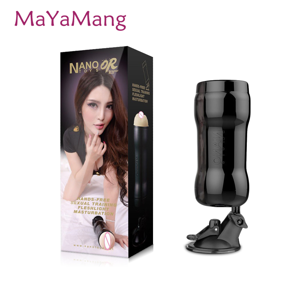 цена New Male masturbation silicone reality vagina girl pussy hands free masturbator adult toys sex products for men