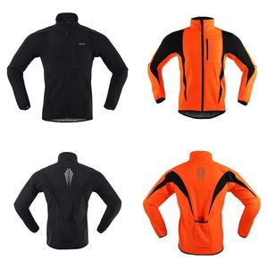 Men's Cycling Jacket Windproof