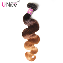 UNICE Hair Ombre Human Hair Extensions Color 1B/4/27 Peruvia