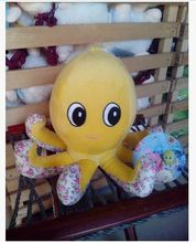 new yellow small creative octopus toy new cute octopus doll gift about 23cm