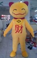 צהוב קטיפה קלה ללבוש fortune חתול תלבושות קמע למבוגרים בלבד