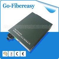 10 / 100 / 1000 mpbs gigabit סיב האופטי media converter ליבת סיבי מצב מרובה דופלקס sc מחבר built - באספקת חשמל