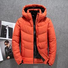 b Winter Men Down & Parkas Jackets s Casual Thicken Coats Over Coat Warm Clothing men parks plus size XS-3XL