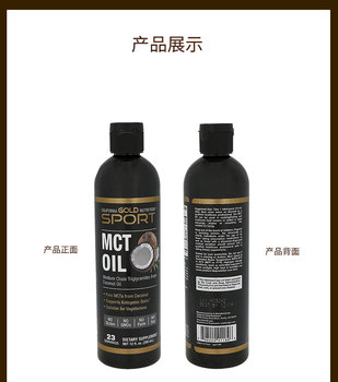 CaliforniaGoldNutrition CGN Edible Plant Coconut Oil