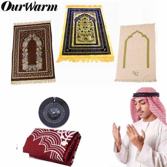 OurWarm Ramadan Islamic Muslim Prayer Mat Eid Mubarak Decor Waterproof Salat Musallah Prayer Rug Carpet Home Bedroom Decoration