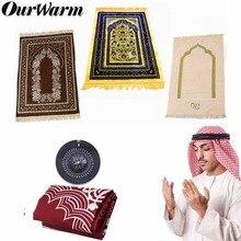 Ourwarm tapete de oração muscular islâmico, tapete de oração islâmico de ramadã impermeável decoração de casa