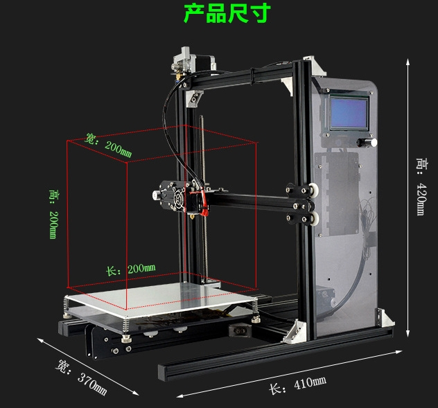 Best Discount 7874 3d Printer I3 Mega Full Metal High Precision