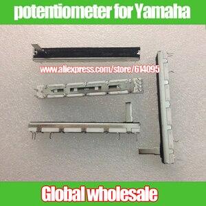 5pcs For Yamaha MG124CX Mixer Fader / Dual Potentiometer A20K Handle Length 15MM 6 feet 75MM / 20KAx2(China)