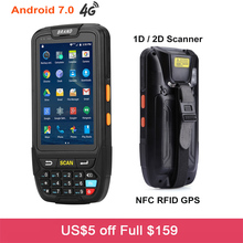 PDA Barcode scanner 1D 2D Bluetooth Android Handheld Terminal Rugged PDA Wireless Mobile 1D Bar code