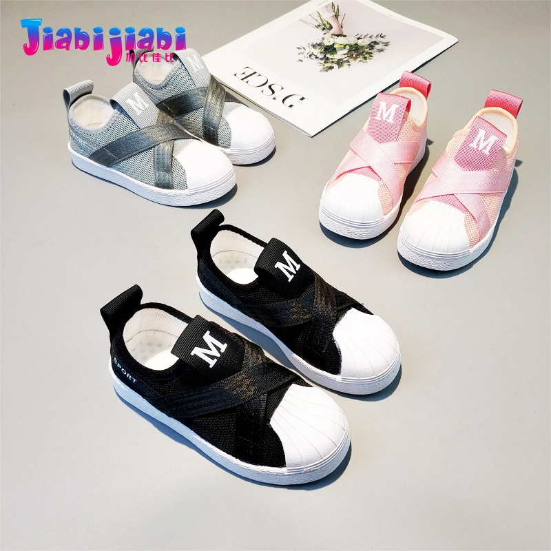 1-12T New Autumn Children Student Fashion Boys Football Sport Shoes Girls Tennis Run Casual Shoes Toddler Kids Sneaker 07929