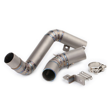 Titanium Alloy Motorcycle Exhaust Middle Pipe Case For KTM DUKE 200 DUKE 390 2012-2016 High Quality