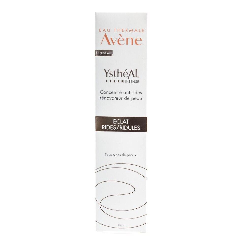 Face Serum AVENE C48158 Skin Care serum for face rejuvenating renewal ipl 7 colors led photon skin rejuvenation skin tightening ems face body beauty slimming firming massasager machine
