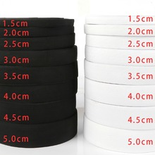 5 ярдов/партия черная белая плоская тонкая широкая эластичная резинка аксессуары для одежды нейлоновая тесьма для одежды Швейные аксессуары