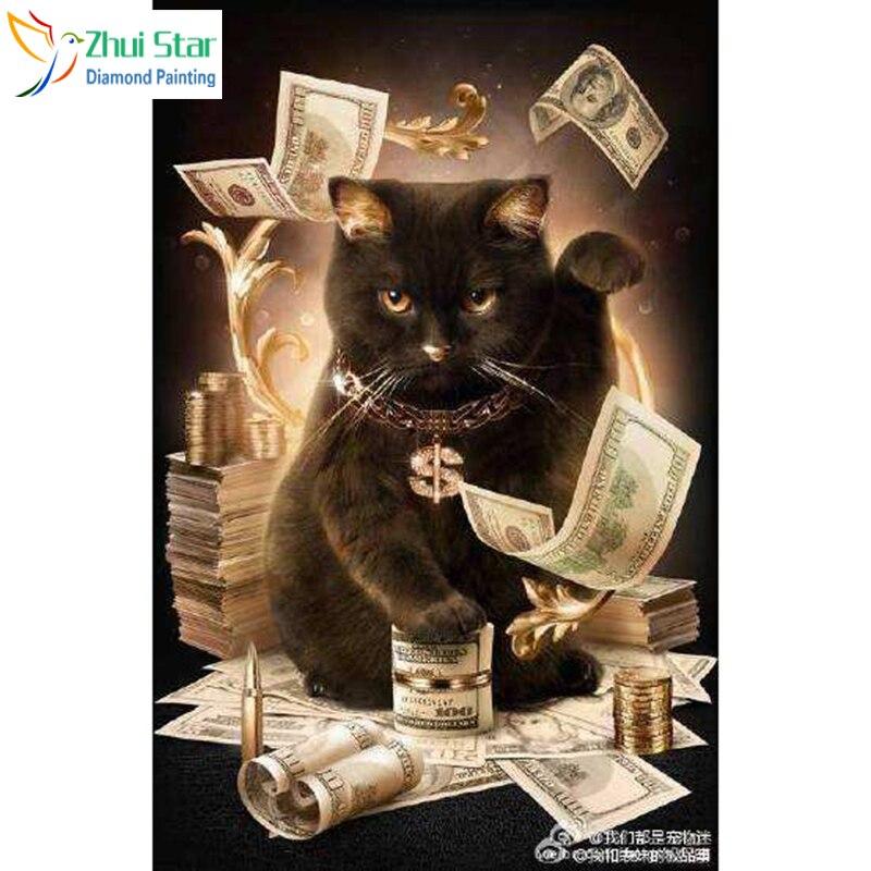 Жуй Star Diamond Вышивка Cat с наличными узор DIY 5D Вышивка с кристаллами полный дрель Стразы живопись ...