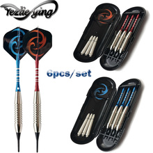 Couple models 18 grams soft darts set electronic needles game entertainment