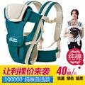 2 - 30 meses respirável multifuncional frente virada Baby Carrier infantil confortável Sling Backpack bolsa envoltório do bebê canguru
