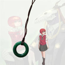 The Ancient Magus' Bride Kore Yamazaki Hatori Chise Emerald Jade Nature Agate Necklace Props Cosplay(China)