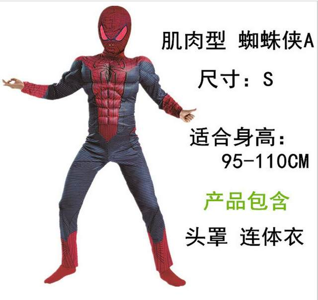 2016 S-L Muscle spiderman costume children kid boy girl halloween costume the spider man mask ball Masquerade party clohing  sc 1 st  Aliexpress & Online Shop 2016 S-L Muscle spiderman costume children kid boy girl ...