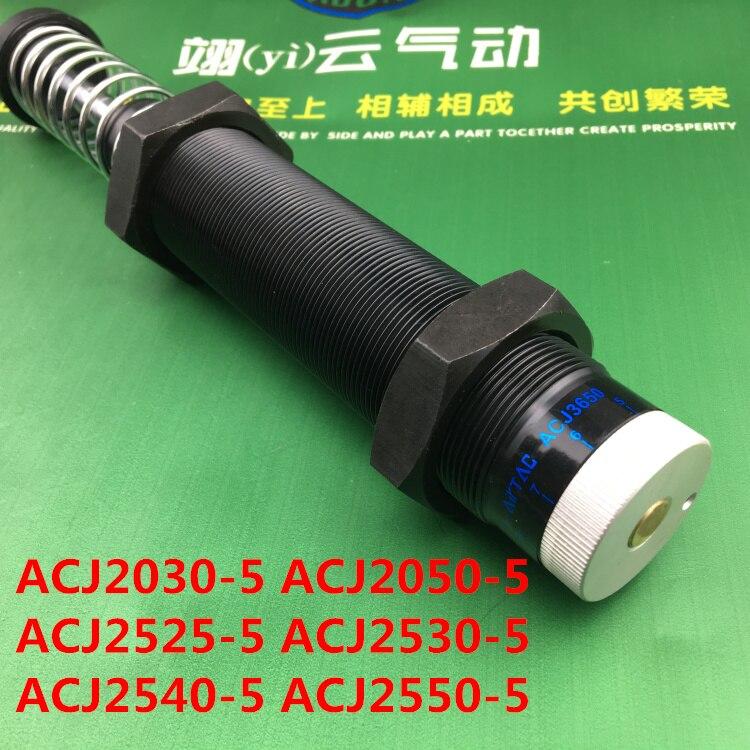 ACJ2030-5 ACJ2050-5 ACJ2525-5 ACJ2530-5 ACJ2540-5 ACJ2550-5 Pneumatic Air Cylinder Shock Absorber lm2678s 5 0 lm2678 to263