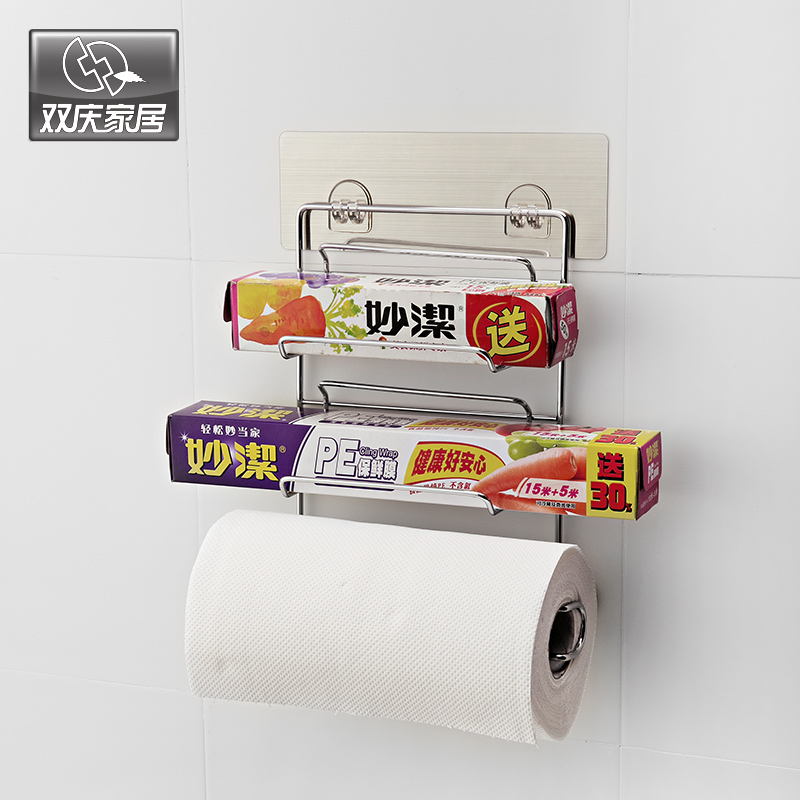 Kitchen Food Preservation Bags Holders Paper Holder Towel Rack Roll Holder  Refrigerator Cling Film Rack Tissue