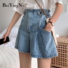 Beiyingni Эластичные джинсы с высокой талией Женские синие повседневные свободные шорты с широкими