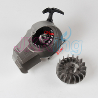 Aluminum Alloy Pull Start Starter Flywheel For 47cc 49cc Mini Moto Scooter Kid Dirt Pocket Bike