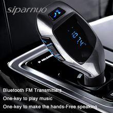Автомобильный bluetooth трансмиттер с mp3 плеером и гарнитурой