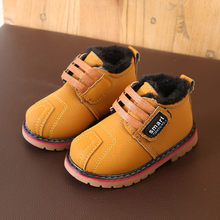 snow boots kids martin boots children Kids Baby Infant Toddler Girls Boys Winter Warm Shoes Martin Snow Boots Sneakers#7(China)