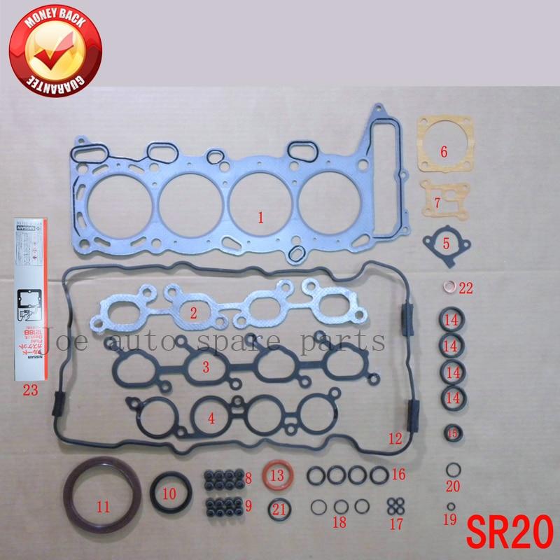SR20DE SR20DET Engine Full gasket set kit for Nissan 100 NX/Primera/Pulsar/Serena 2.0L 1998cc 1990 2001 50110200 10101 70J25