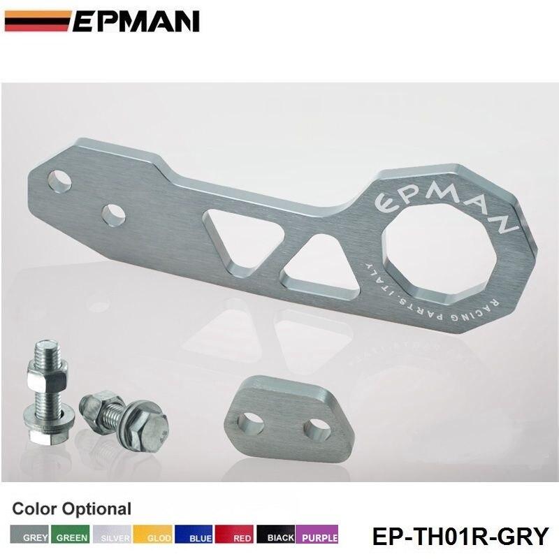 Заготовка алюминиевый задний буксировочный крюк Universalcar такой как для Skyline 200SX R33 S13 S14 EP-TH01R - Название цвета: Серый