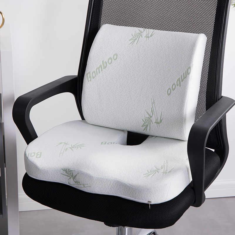 2 في 1 الخيزران الألياف الذاكرة وسادة مقعد منفوخة الظهر وسادة انتعاش بطيء الخصر دعم مجموعة للمنزل مكتب الرعاية الصحية وسادة كرسي