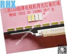 200 teile/los Für reparatur LCD TV led hintergrundbeleuchtung Artikel lampe SMD LEDs Seite glanz 3 V 7032 150MA Kalt weiß licht emittierende diode