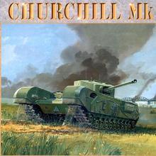 Танк Бумажная модель Британский Черчилль MK VII тяжелый Круизный танк